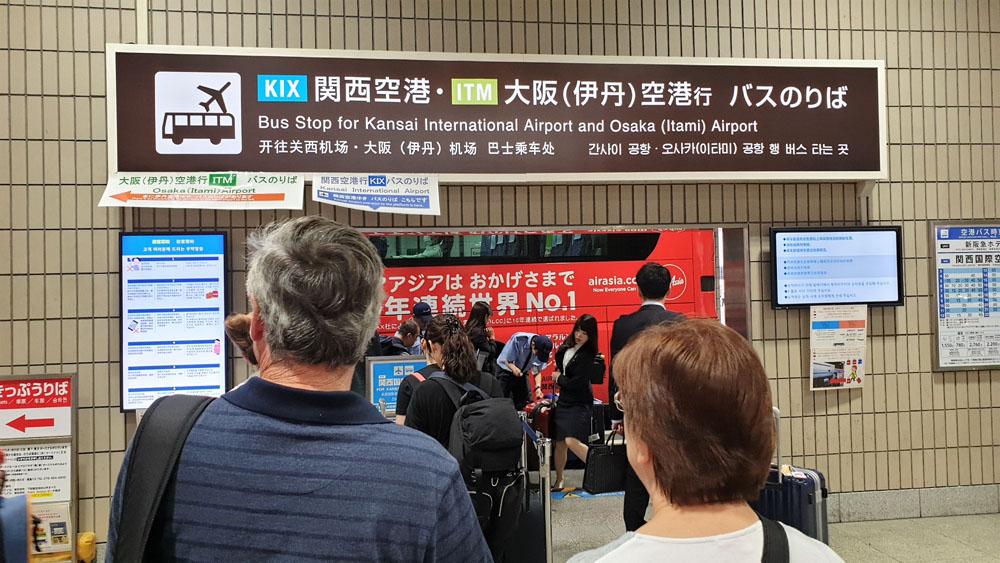 Osaka Station Airport Limousine