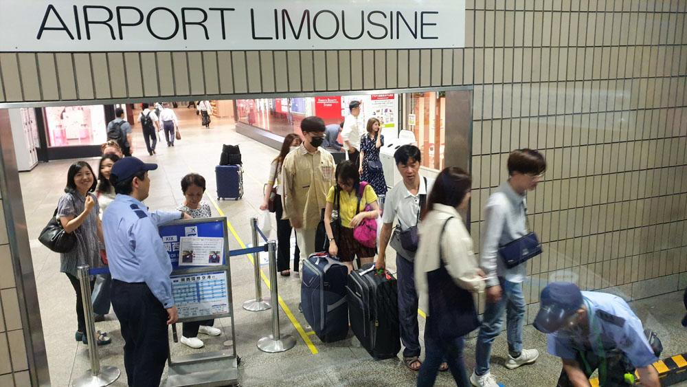 Airport Limousine Osaka