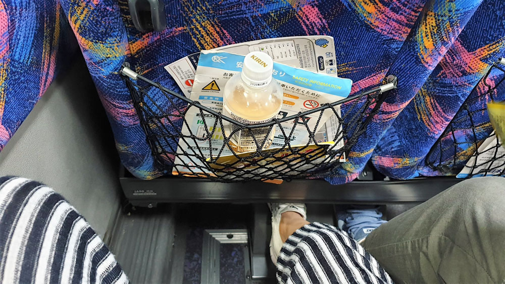 Osaka Airport Limousine Legroom
