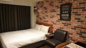 Ookini Osaka Hotel