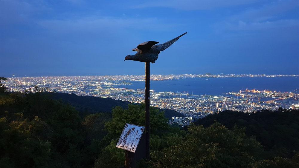Tenrandai Observatory Kobe