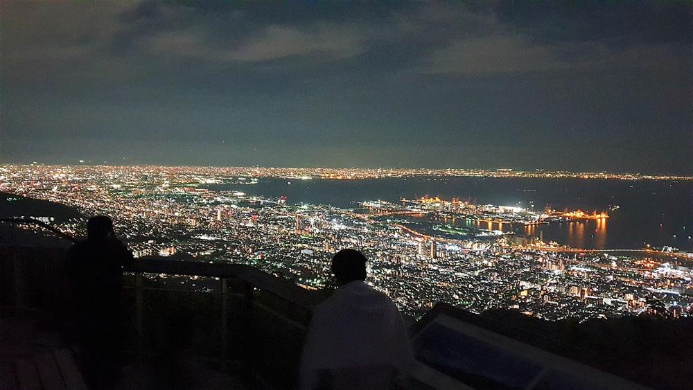 Kikuseidai Observatory Kobe