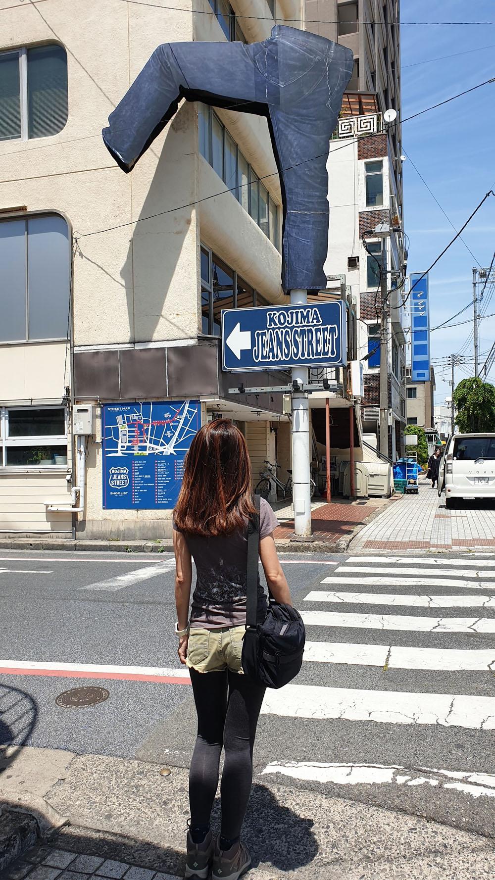 Kojima Jeans Street Okayama