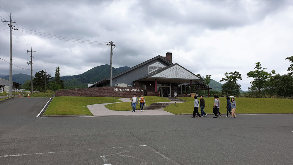 Hiruzen Diary Factory