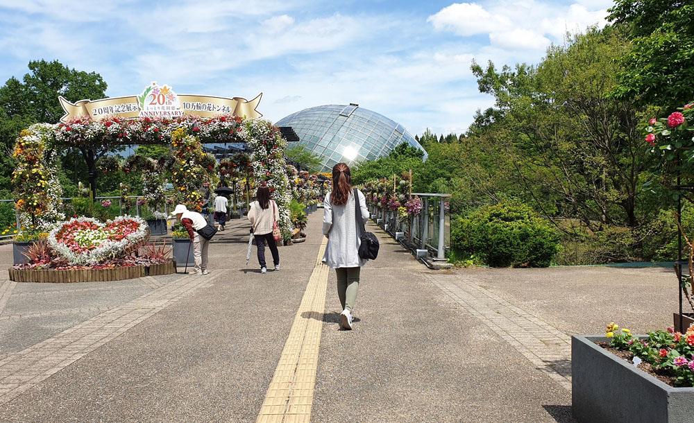 Tottori Flower Park
