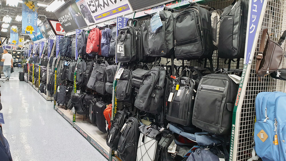 Backpack in Japan