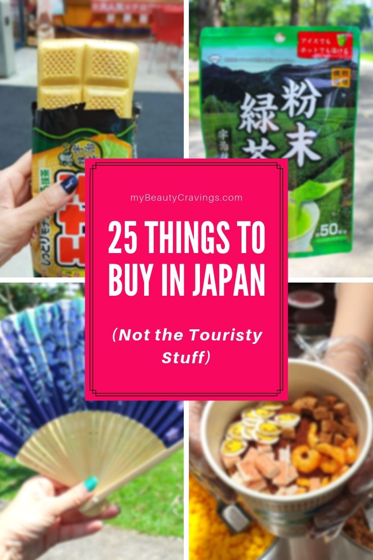 25 Things to buy in Japan
