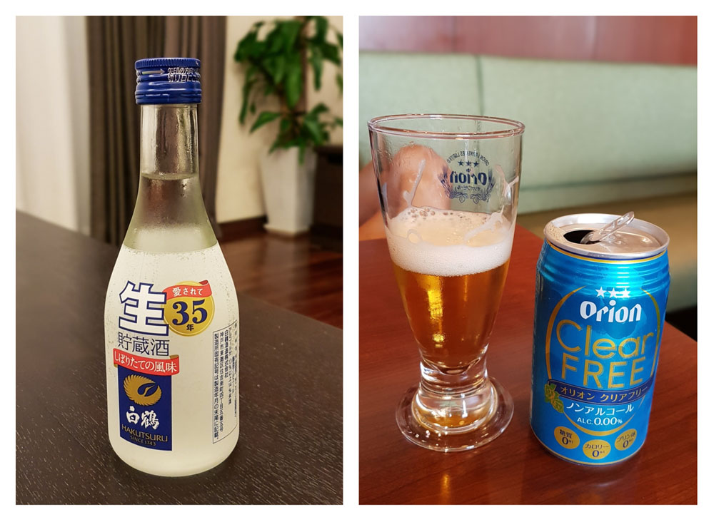 Japan Sake and beer