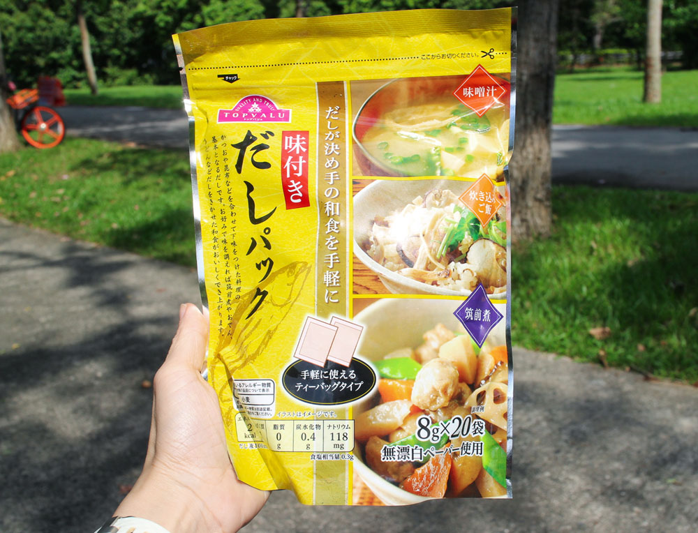Japan Soup seasoning sachets