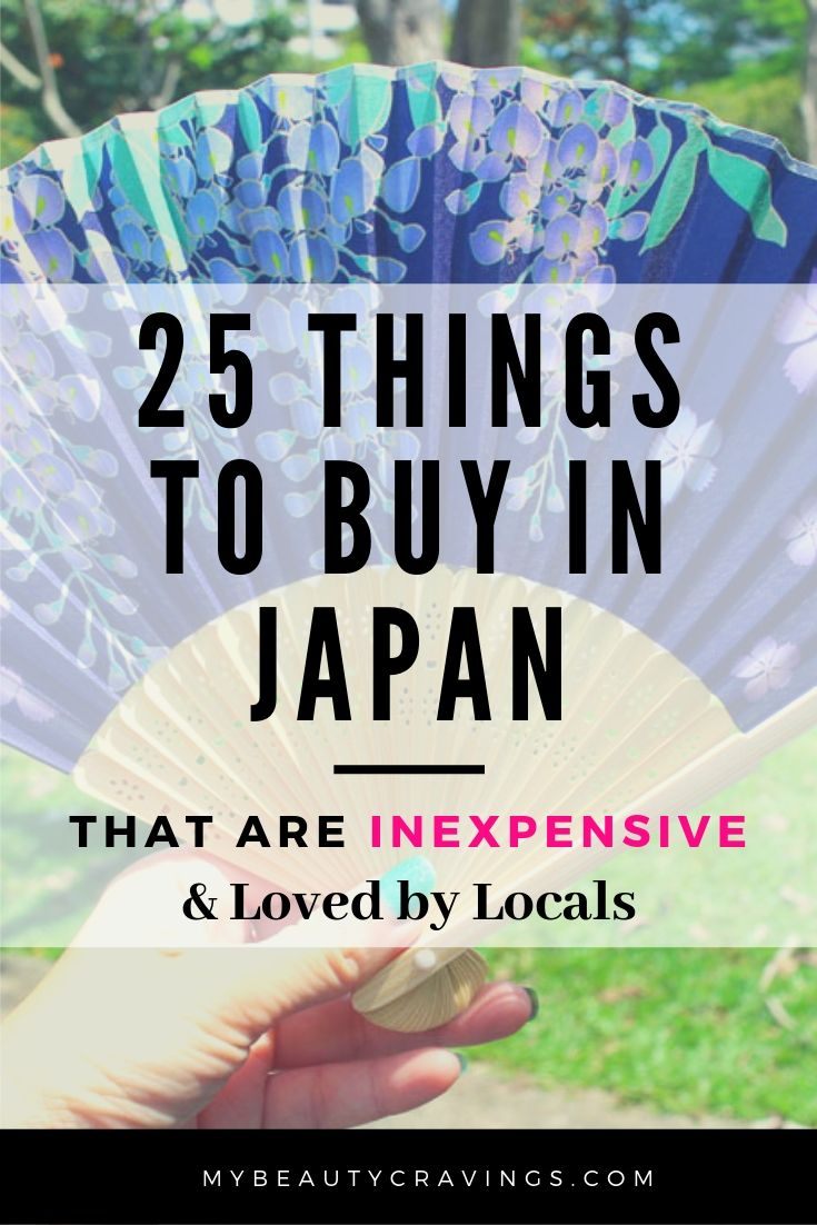 Things to buy in Japan