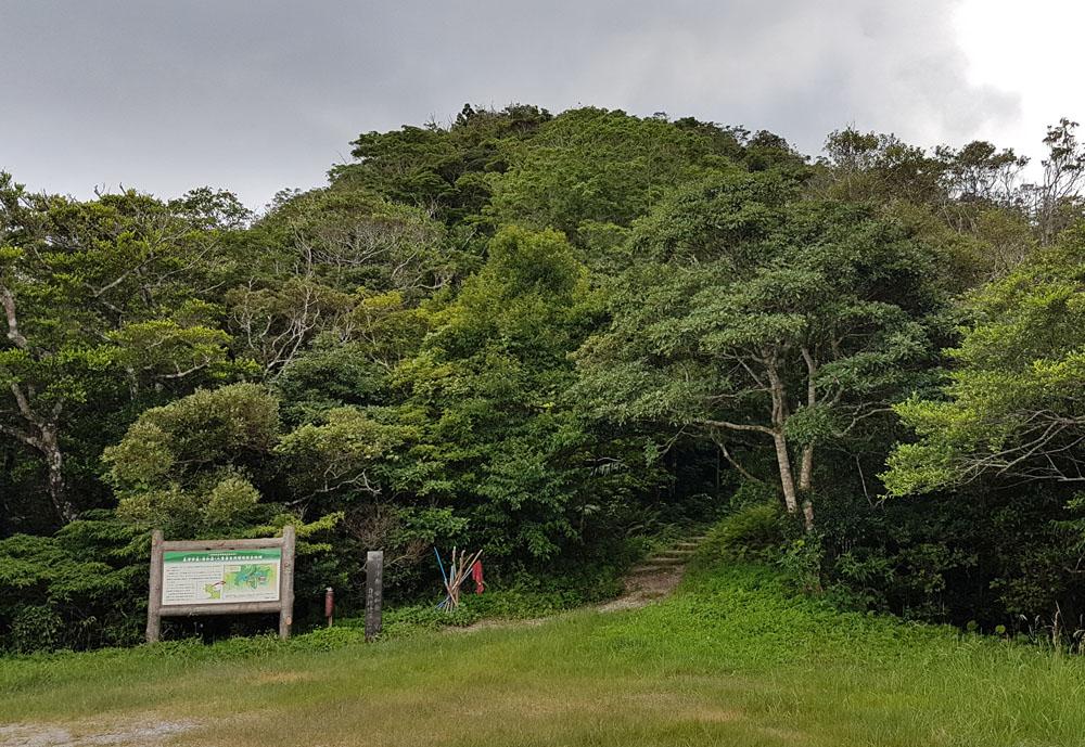 Mount Katsuudake Okinawa