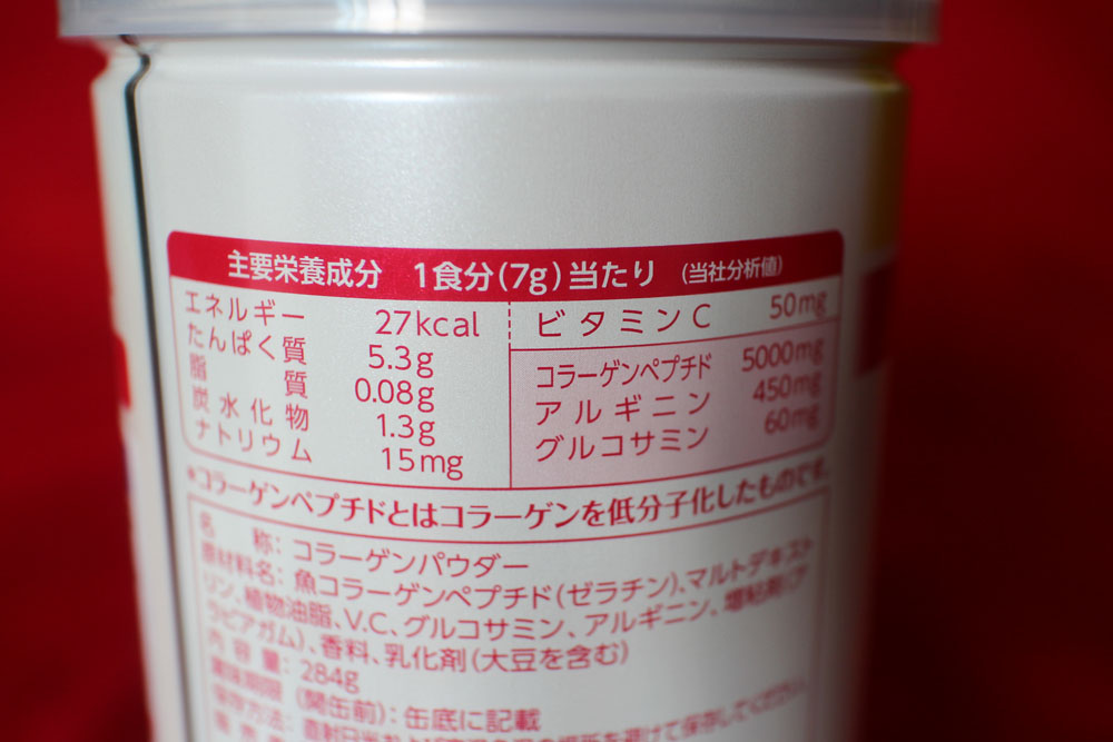 Meiji Collagen Calories