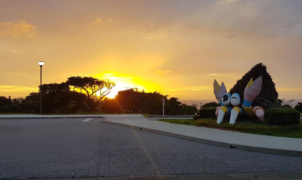 Sunset Okinawa Aquarium