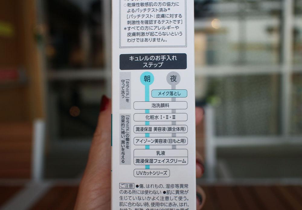 Curel Makeup Cleansing Gel
