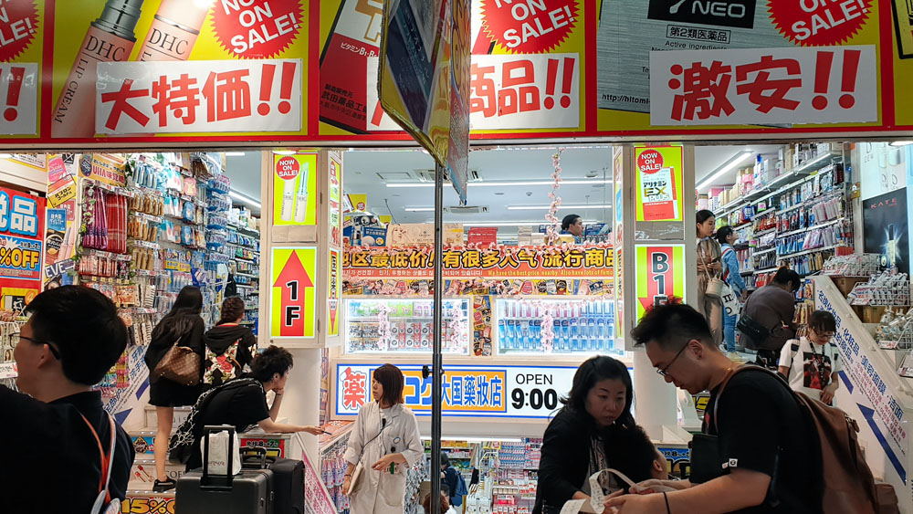 Ebisu Bashi-Suji Shopping Street