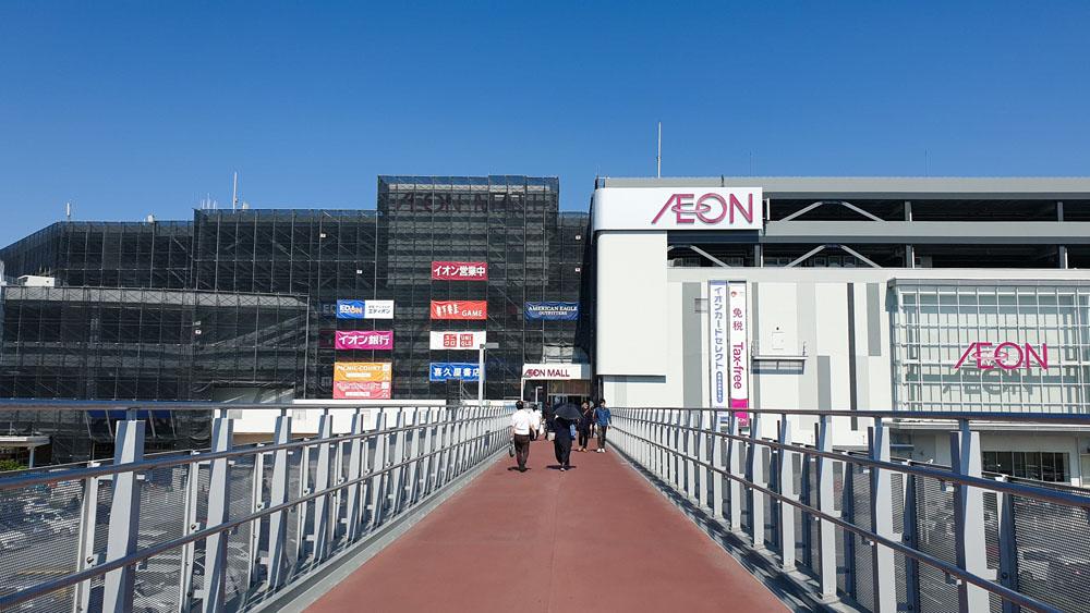 Aeon Mall Kobe-Kita