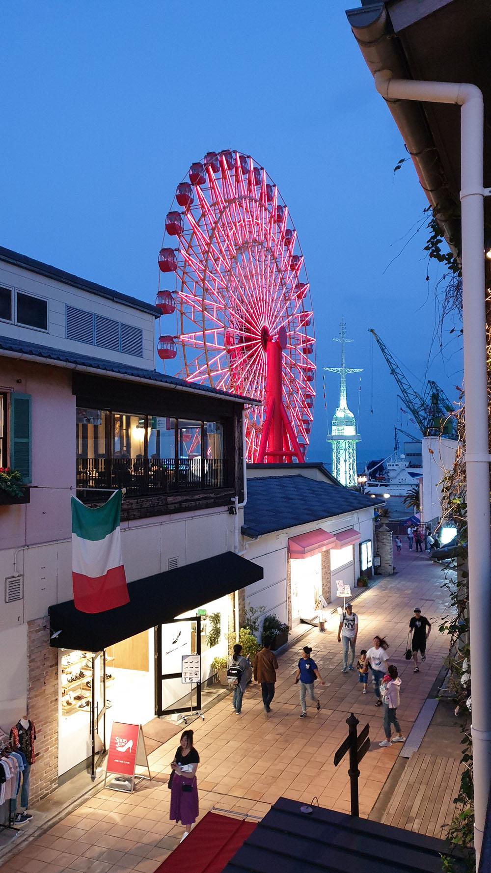 Kobe Mosaic Ferris Wheel