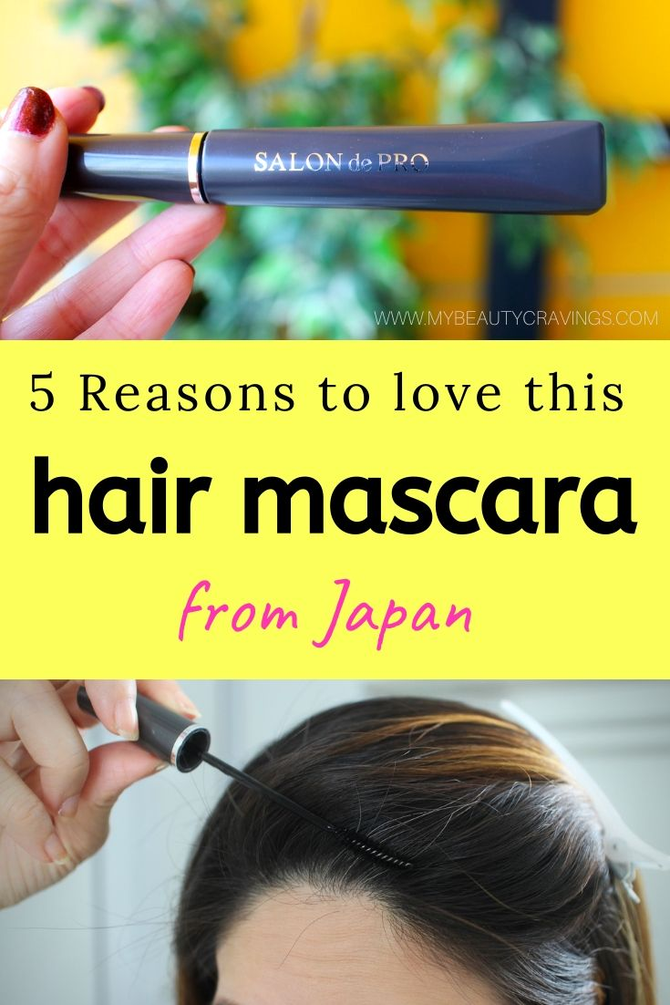 SALON de PRO Hair Mascara is not just great at covering gray hair