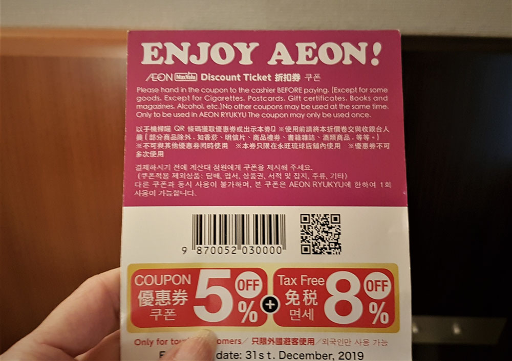 aeon tourist discount