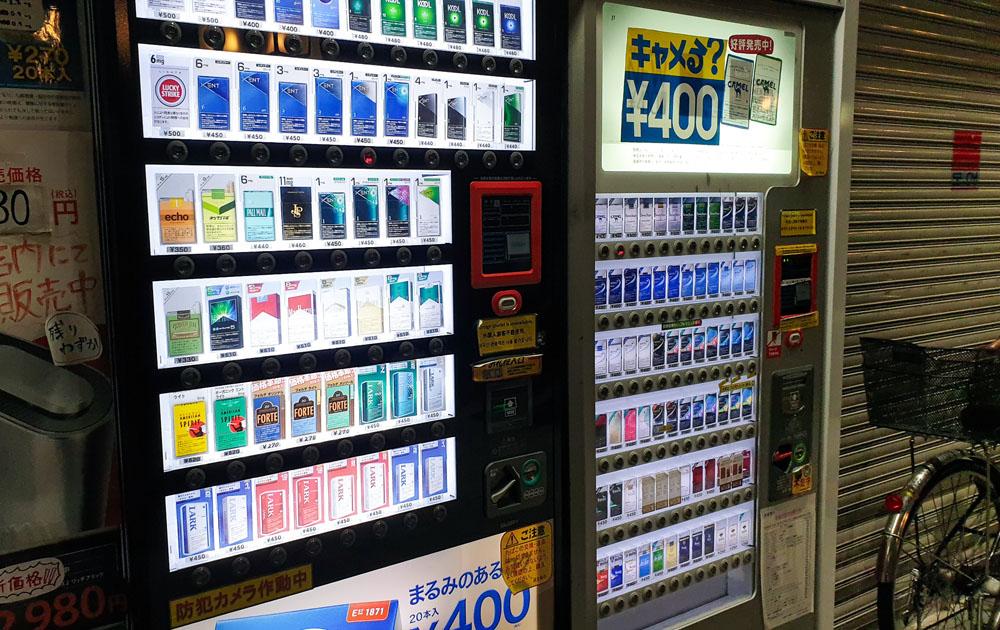 Tobacco vending machine
