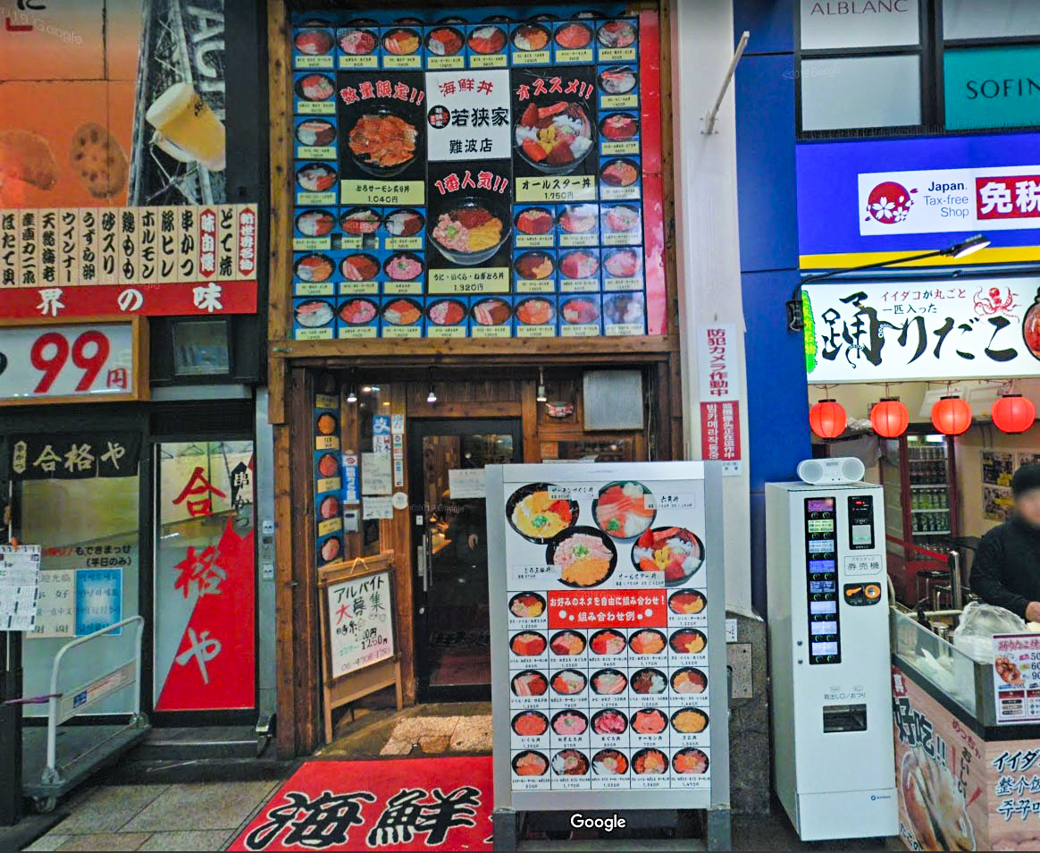 Dotombori Seafood Restaurant