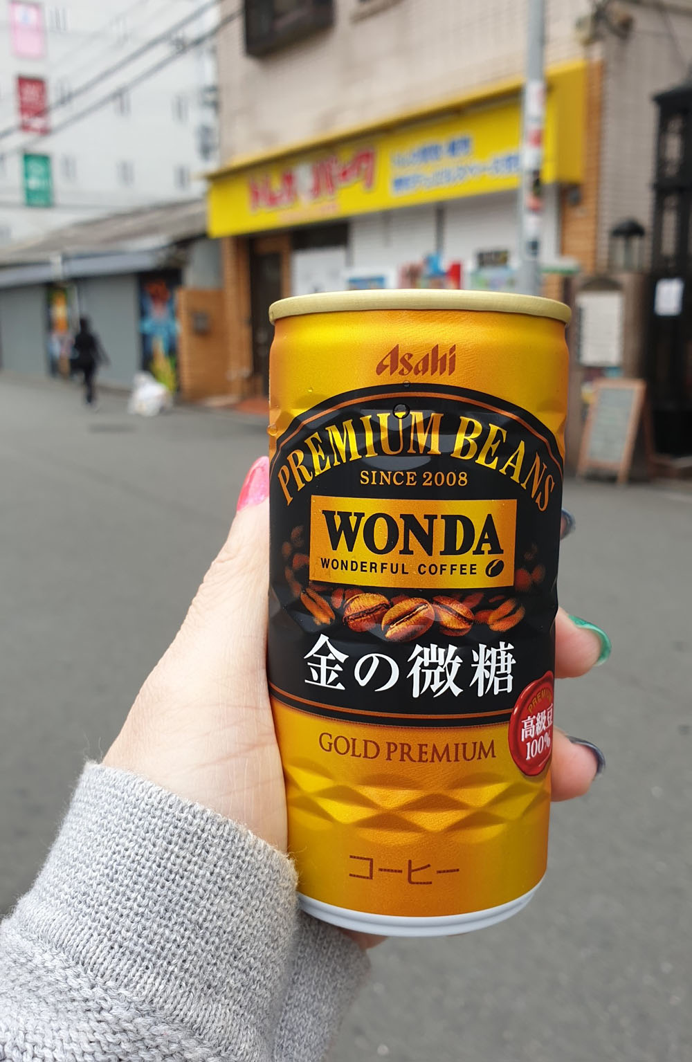 Coffee in Osaka