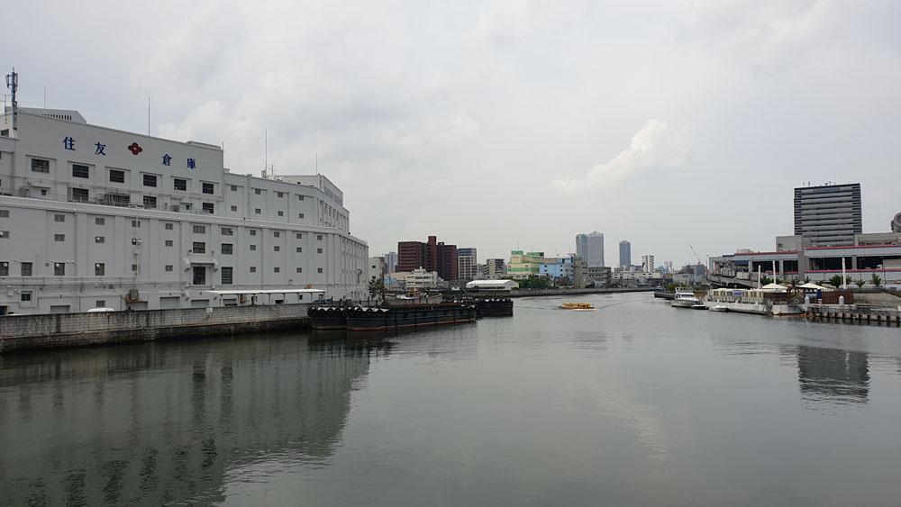 Aji River Osaka