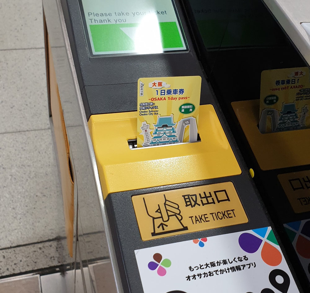 Osaka subway pass