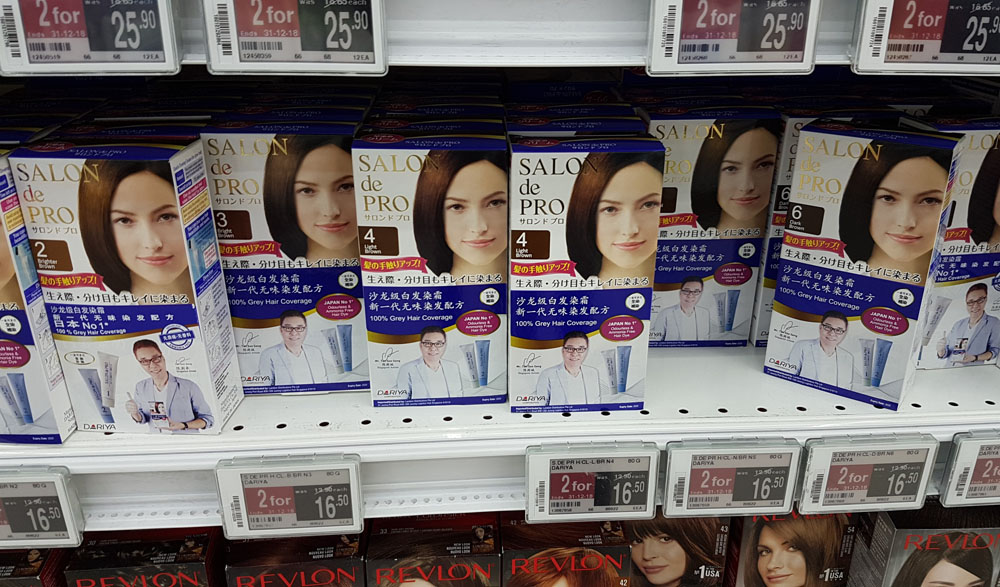 salon de pro cream hair color