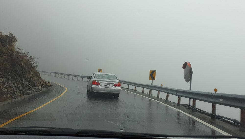 Hehuanshan rainy day