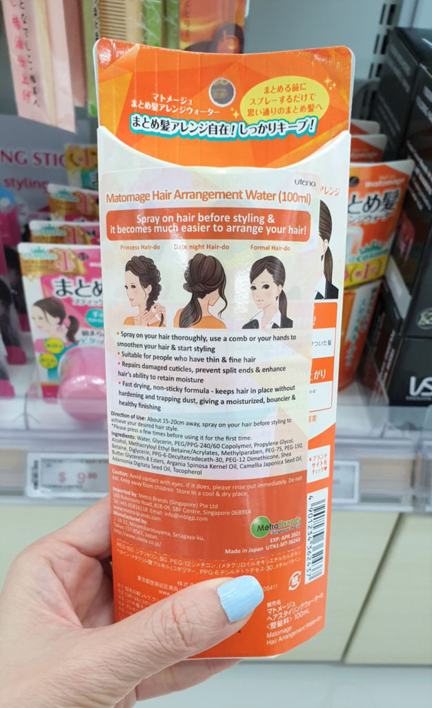 Matomage Hair Arrangement Water