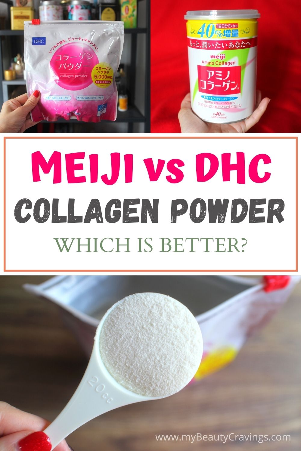 DHC Collagen Review