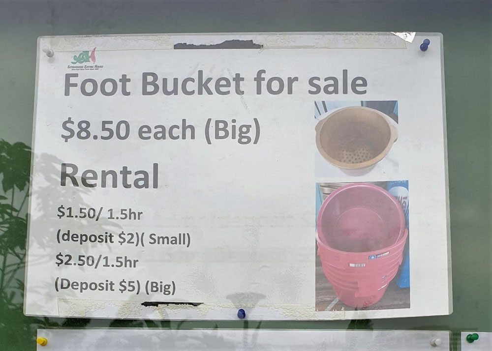 Sembawang Hot Spring Rent bucket price