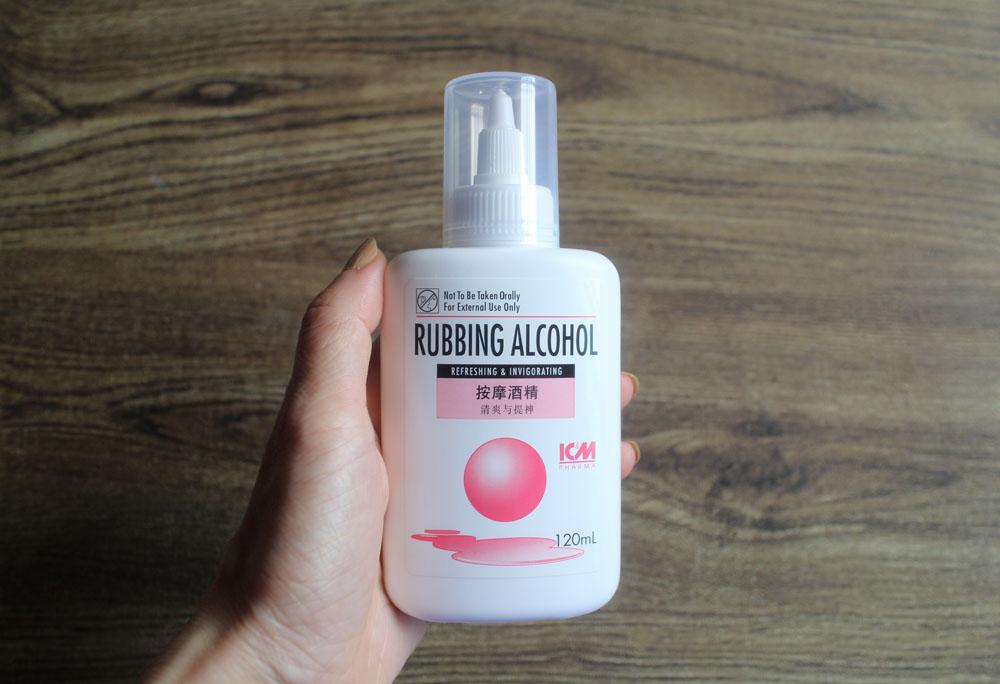 Alcohol for dermarolling