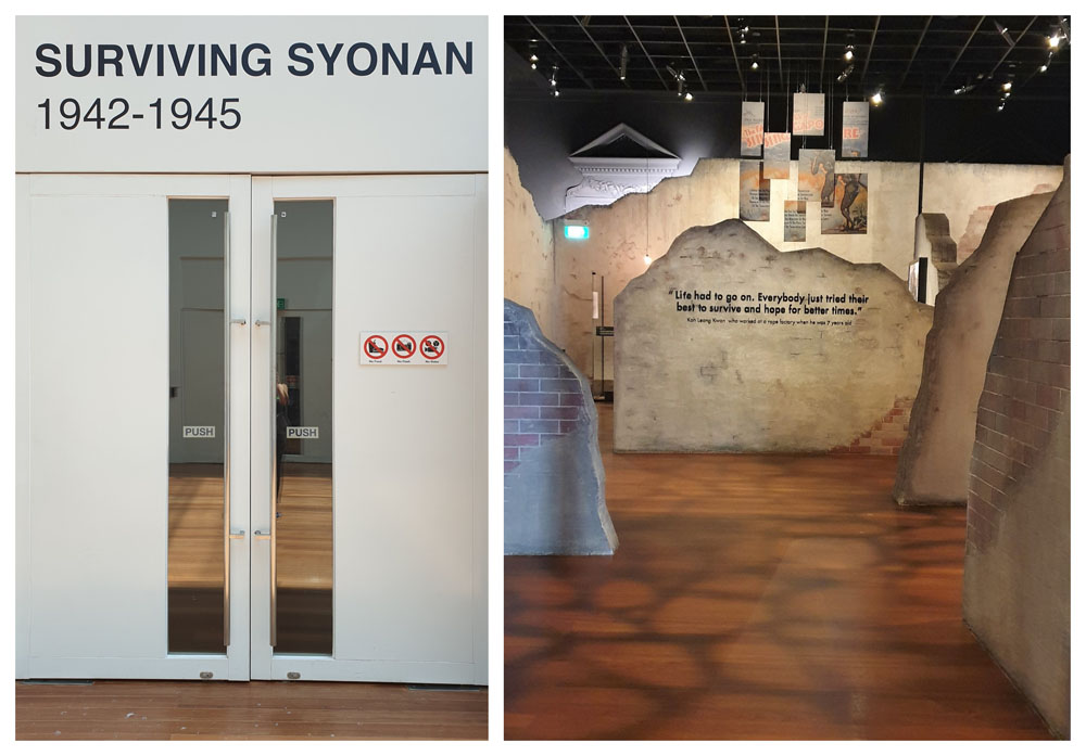 Surviving Syonan - Singapore Museum